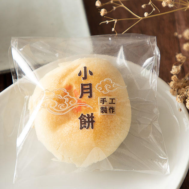 志榮塑膠_小月餅自黏袋2_OPP