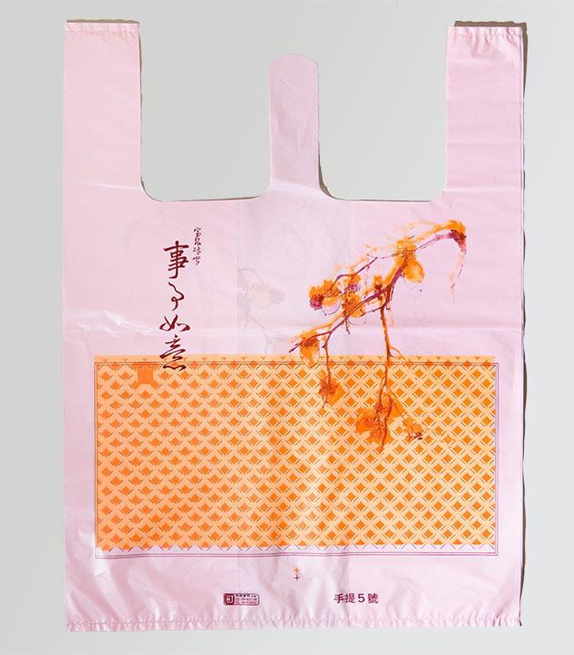 A003-中秋月餅一盒 平放 1