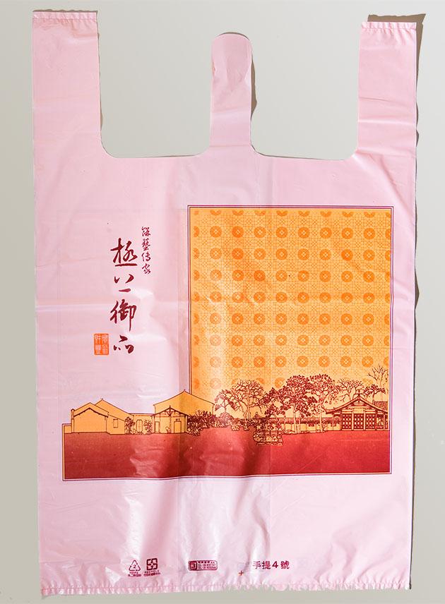 A002-中秋月餅3-4盒 平放 1