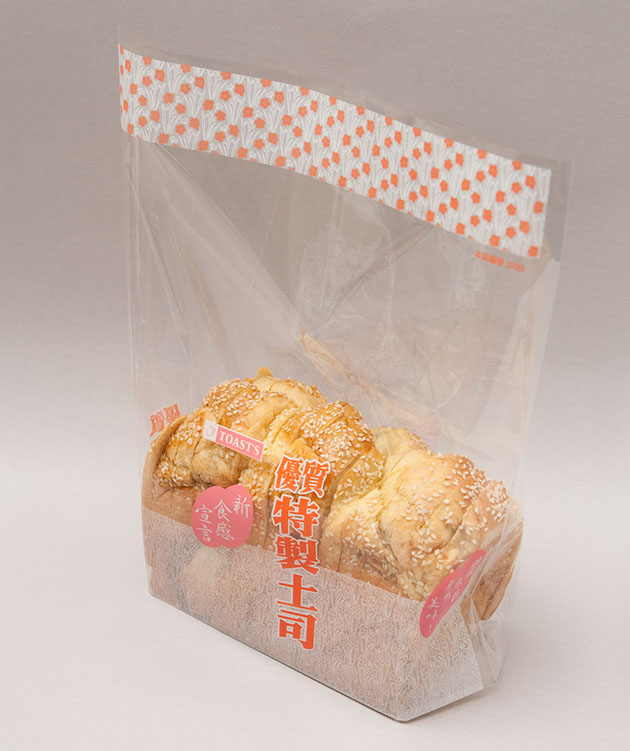 D001-OPP特製吐司袋4種顏色 2