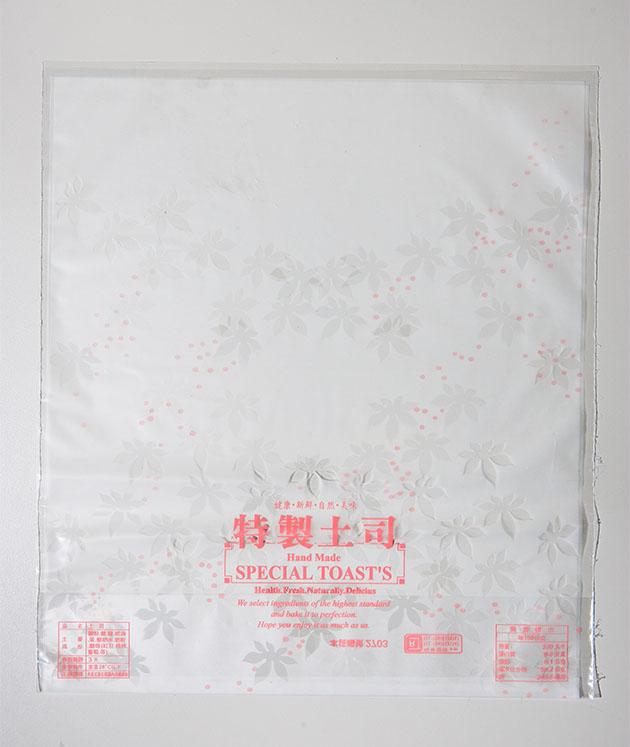 E001-PP霧面吐司袋 2種顏色 3