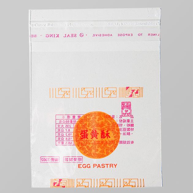 G005-蛋黃酥 1