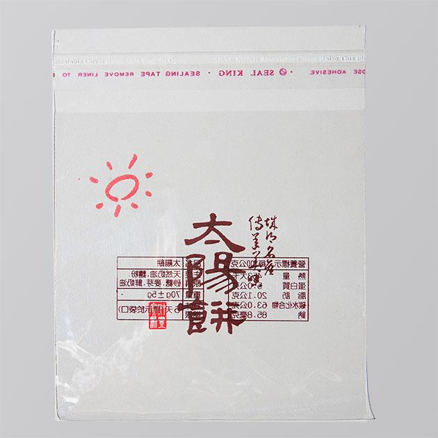 G008-太陽餅 1
