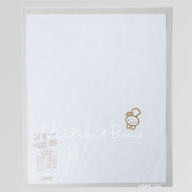 F003-白底OPP平口袋 1