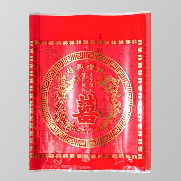 I002-KOP喜餅袋 1