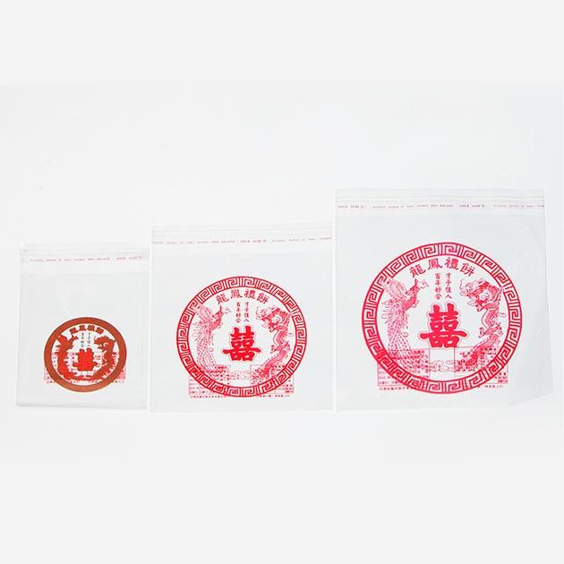 I001-OPP自黏喜餅袋 2