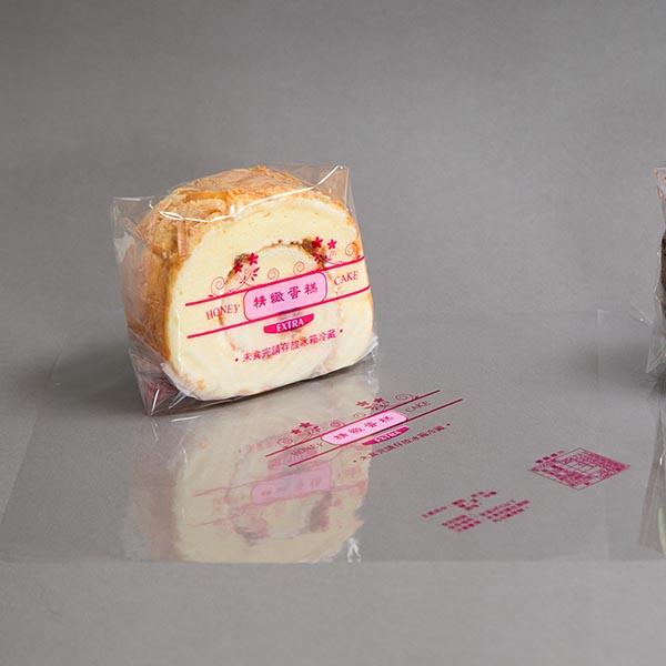 H001-精緻蛋糕 2