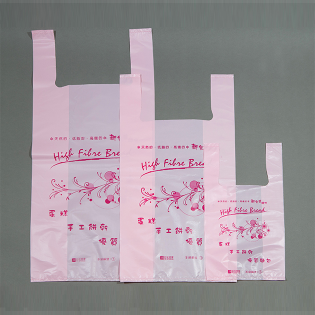 A001-公版背心袋 2