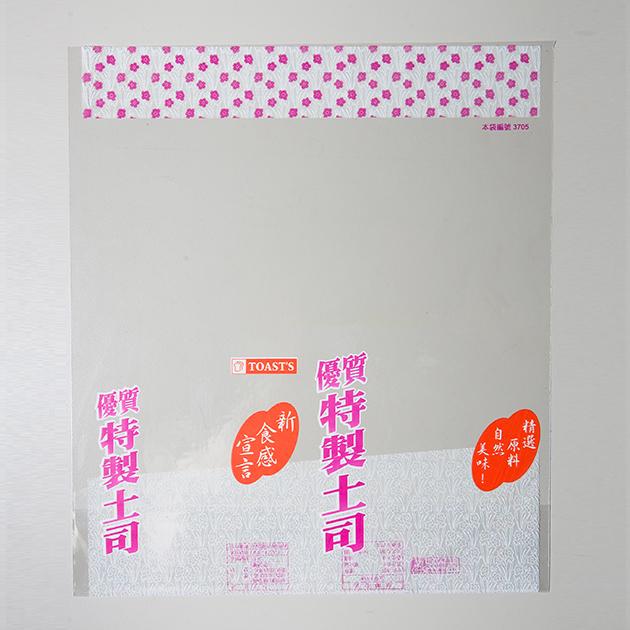D001-OPP特製吐司袋4種顏色 3