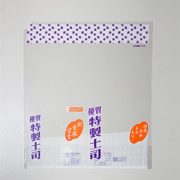 D001-OPP特製吐司袋4種顏色 5