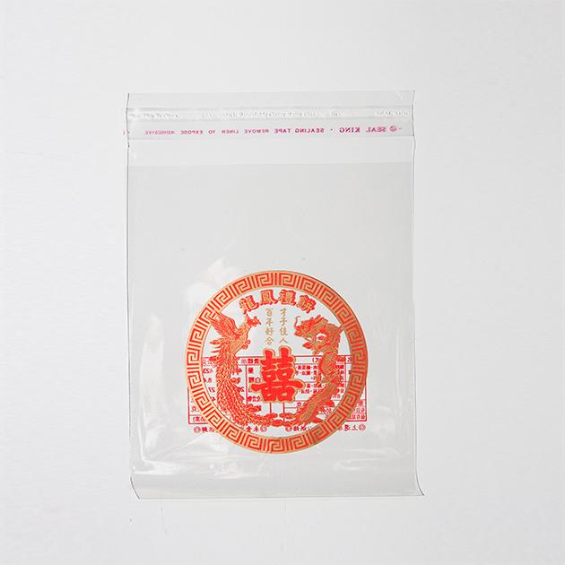 I001-OPP自黏喜餅袋 3